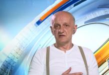 зоран прерадовић