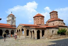 манастир светог наума