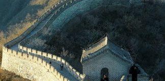 кинески зид