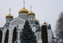 храм свих религија