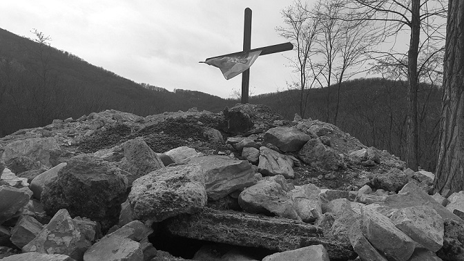 планина венчац