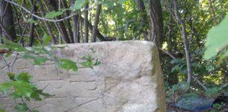 римски епиграфски споменик