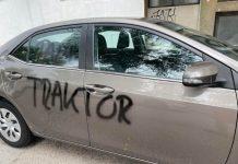 антисрпски графити