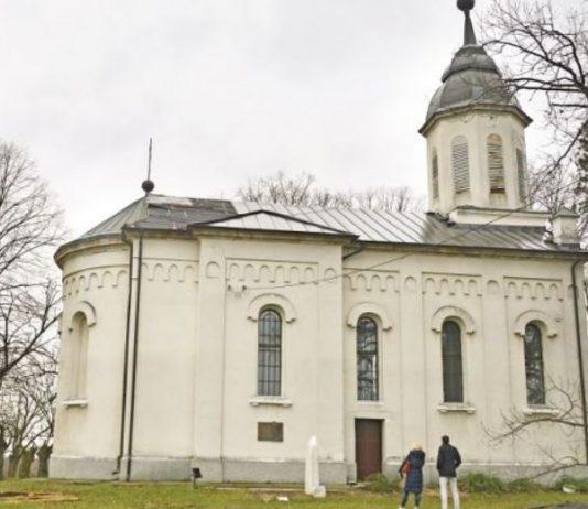 црква светог илије