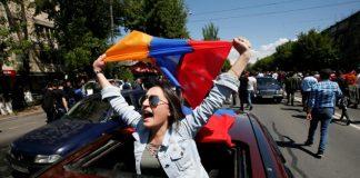 јермени