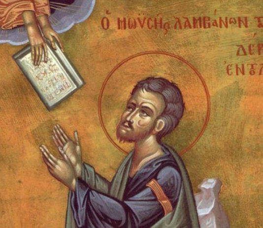 грчка архиепископија