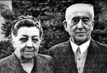 христина тинка милановић