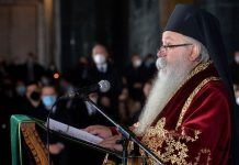 митрополит хризостом
