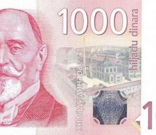 Ђорђе Вајферт