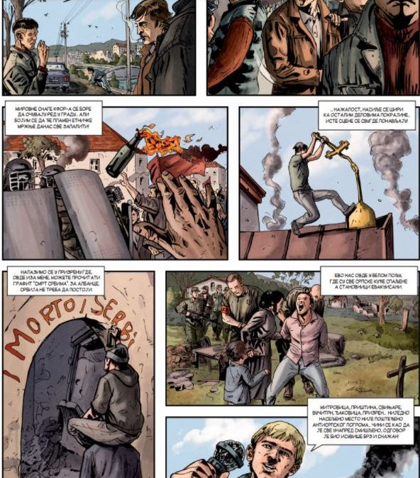 стрип о косову