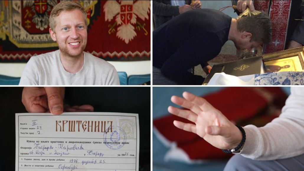 православни немац