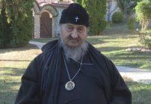епископ атанасије јевтић