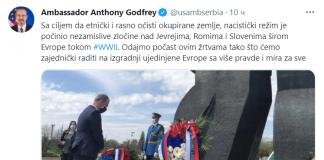 Ентони Годфри
