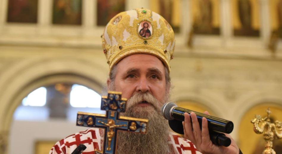 митрополит јоаникије