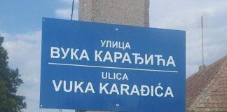 писменост у србији