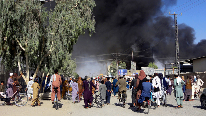 авганистанци