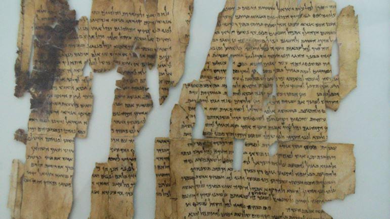 библијска чуда