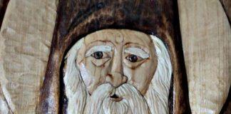 икона светог пајсија