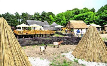 келтско село
