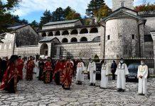 цетињски манастир